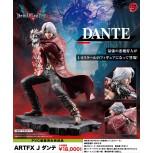 1/8 ARTFX J Dante PVC (Devil May Cry 5)