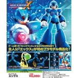 1/12 Mega Man X: X