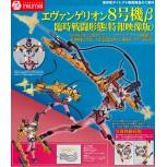 """EVANGELION EVOLUTION EV-00 """"Rebuild of Evangelion"""" - EVA-08 Beta Improvised Combat Configuration (Trailer Ver.)"""