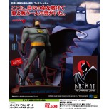 1/10 ARTFX+ Batman Animated Opening Edition PVC