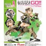Frame Arms Girl: Gourai -SESSION GO!!- :RE PVC