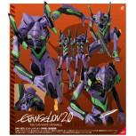RAH NEO Evangelion EVA-01 Test Type (New Paint Ver.)