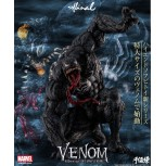 Sofbinal Venom (Spider-Man)