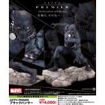 1/10 ARTFX PREMIER Black Panther PVC