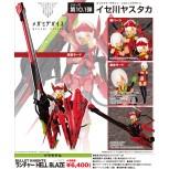 1/1 Megami Device Bullet Knights Launcher Hell Blaze