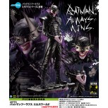 1/6 ARTFX DC Comics ELSEWORLD Series - Batman Who Laughs PVC
