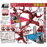 Amazing Yamaguchi Series No.008 Carnage (Reissue)