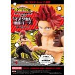 1/8 ARTFX J Eijiro Kirishima PVC Limited Edition