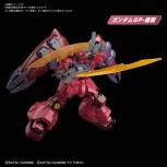 HGBD: R 1/144 Gundam GP-Rakshasaten