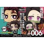 Chimi Mega Buddy Series! Demon Slayer: Kimetsu no Yaiba Tanjiro Kamado & Nezuko Close Siblings Set (Reissue)