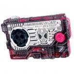 DX Kamen Rider Decade Progrise Key