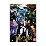 DIGIMON CARD PREMIUM EDITION LAST EVOLUTION kizuna Carddass ver.& Cardgame ver. (JPN)