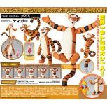 Movie Revo No.012 Tigger