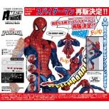Amazing Yamaguchi Series No.002 Spider-Man (Reissue)