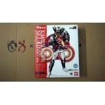 [USED] S.h Figuarts Kamen Rider Sigurd Cherry Energy Arm