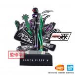 Ichiban Kuji Worldlise - Kamen Rider W (18CM Tall)