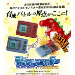 Digimon VPET Revival Ver.