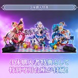 1/7 Re:Zero Idol Ver Set With Bonus Stand [FREE KCX Exclusive POSTER 附送KCX限定海报 ]