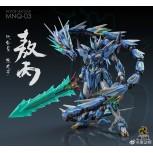 1/72 Motor Nuclear MNQ-03 Blue Dragon