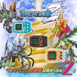 Digimon Pendulum Z2 [FREE KCX Exclusive Keychain 附送KCX限定钥匙扣 ]