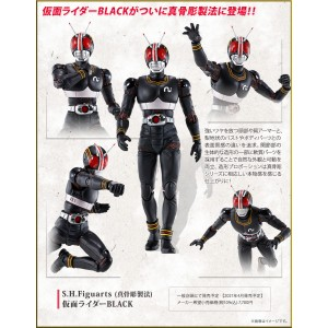 S.h Figuarts Shinkocchou Seihou Kamen Rider Black [FREE KCX Exclusive Keychain 附送KCX限定钥匙扣 ]