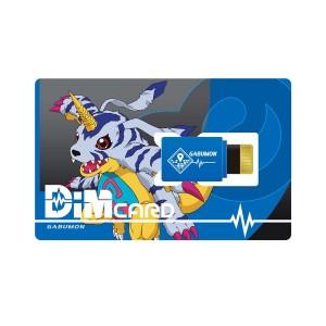 Dim Card Set EX Digimon Adventure: