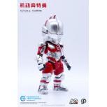 Action Q - Ultraman (Light up!)