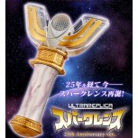 Ultra Replica - Ultraman Tiga Spark Lens 25th Anniversary Ver