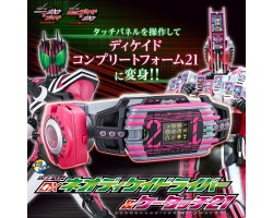 DX Neo Decadriver & Ktouch 21 (2nd/3rd Batch) [FREE KCX Exclusive Keychain 附送KCX限定钥匙扣 ]