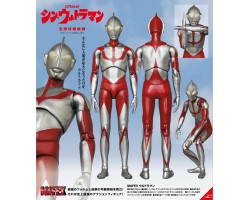 Mafex Shin Ultraman - Japan Set[FREE KCX Exclusive Keychain 附送KCX限定钥匙扣 ]
