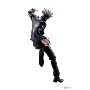 Jujutsu Kaisen - Gojo Satoru