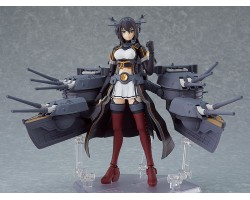 figma Nagato Kai-II (Kantai Collection -KanColle-)
