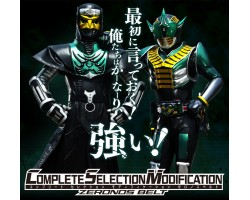 Complete Selection Modification Zeronos Belt (1st/2nd Batch)