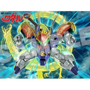 PLAMAX RYUJINMARU: Update Ver. (Mashin Hero Wataru)