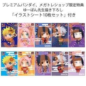 PETIT CHARA LAND SERIES NARUTO 10th Anniversary Ver. BOX SET (With Bonus)