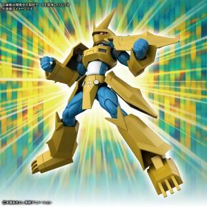 (LUCKY DRAW) Figure-rise Standard Magnamon - 1st Batch