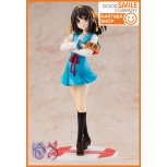1/7 Light Novel Edition Haruhi Suzumiya (Haruhi Suzumiya Series)